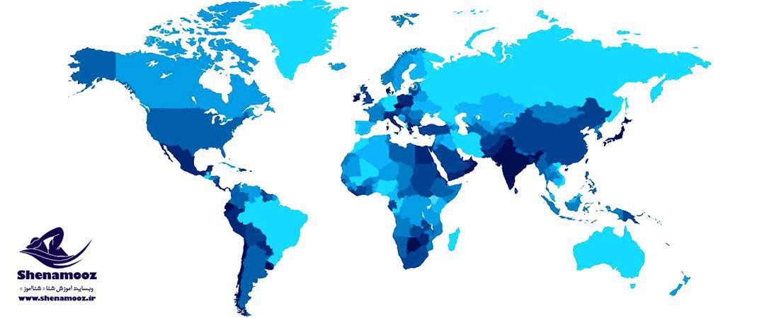 نقشه جهانی آب | مقاله شنا ؛ سابقه و تاریخچه شنا ، آموزش شنا و مسابقات شنا | وبلاگ آموزش شنای شنا آموز