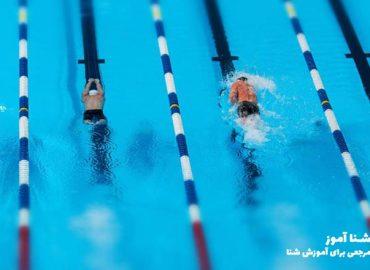کلاس قهرمانی و کاهش رکورد شنا | شناآموز