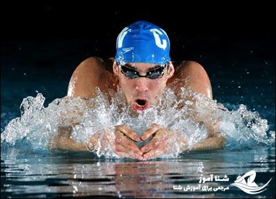 مراحل آموزش شنا قورباغه در دوره تکمیلی شنا