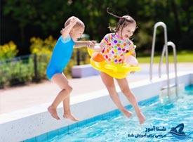 25 نکته در مراجعه به استخر برای بازی یا شنا | شناآموز