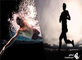 شنا کردن یا دویدن | شناآموز